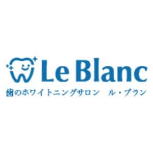 Le Blanc(ホワイトニングサロン ル・ブラン)のロゴ