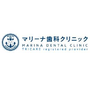 MARINA DENTAL CLINIC(マリーナ歯科クリニック)のロゴ