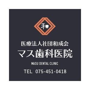 マス歯科医院のロゴ