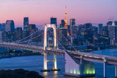 【2021年6月更新】東京都周辺でホワイトニングにおすすめのサロン・歯科10選