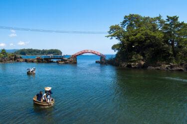 【2021年7月更新】新潟県周辺でホワイトニングにおすすめのサロン・歯科10選