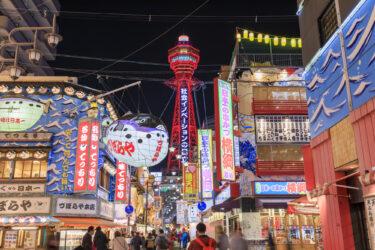 【2021年4月更新】大阪府周辺でホワイトニングにおすすめのサロン・歯科10選