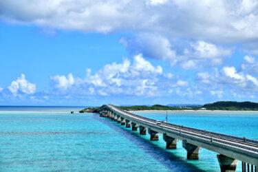 【2021年4月更新】浦添市周辺でホワイトニングにおすすめのサロン・歯科10選|沖縄県