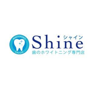 Shine(シャイン)のロゴ