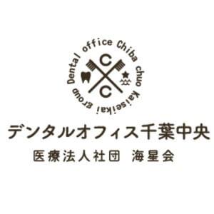 デンタルオフィス千葉中央のロゴ