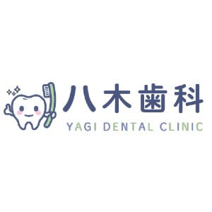 YAGI DENTAL CLINIC(八木歯科)のロゴ