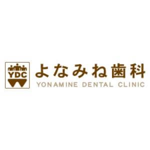YONAMINE DENTAL CLINIC(よなみね歯科)のロゴ
