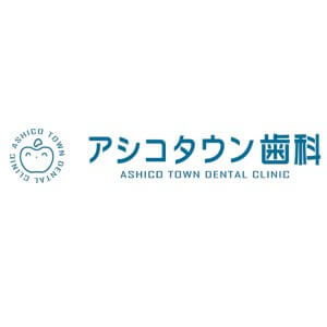 ASHICO TOWN DENTAL CLINIC(アシコタウン歯科)のロゴ