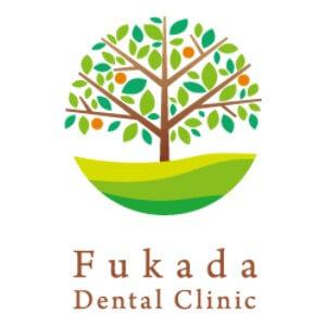 Fukada Dental Clinic(ふかだ歯科医院)のロゴ