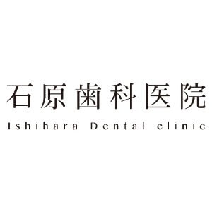 Ishihara Dental clinic(石原歯科医院)のロゴ