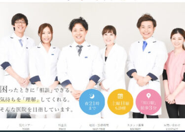 Kawaguchi Dental Office(川口歯科)の口コミや評判