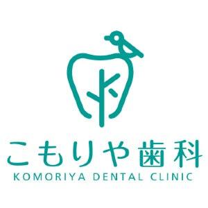 KOMORIYA DENTAL CLINIC(こもりや歯科)のロゴ