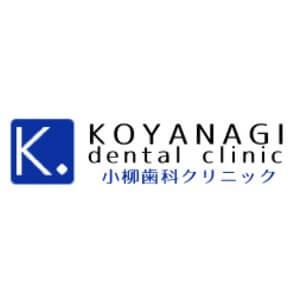 KOYANAGI dental clinic(小柳歯科クリニック)のロゴ