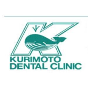 KURIMOTO DENTAL CLINIC(くりもと歯科医院)のロゴ
