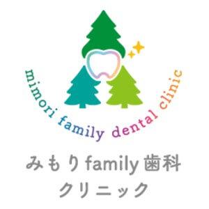 みもりfamily歯科クリニックのロゴ
