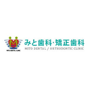 MITO DENTAL/ORTHODONTIC CLINIC(みと歯科・矯正歯科)のロゴ
