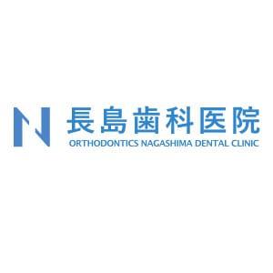 Orthodontics Nagashima Dental Clinic(長島歯科医院)のロゴ