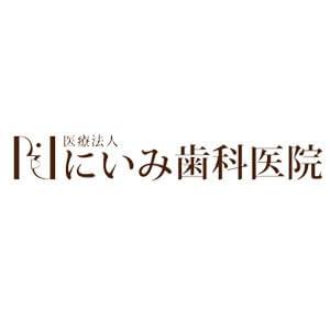 にいみ歯科医院のロゴ