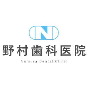 Nomura Dental Clinic(野村歯科医院)のロゴ
