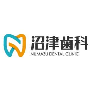 沼津歯科のロゴ