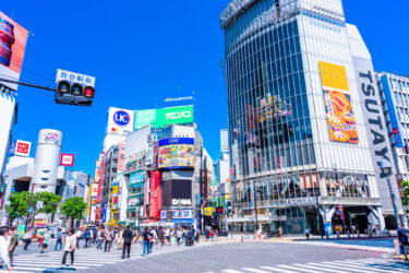 【2021年4月更新】渋谷周辺でホワイトニングにおすすめのサロン・歯科10選