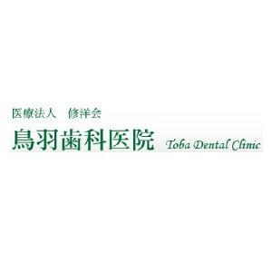 Toba Dental Clinic(鳥羽歯科医院)のロゴ