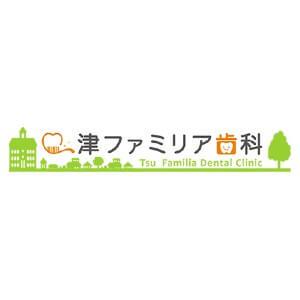 Tsu Familia Dental Clinic(津ファミリア歯科)のロゴ