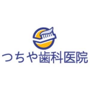 つちや歯科医院のロゴ