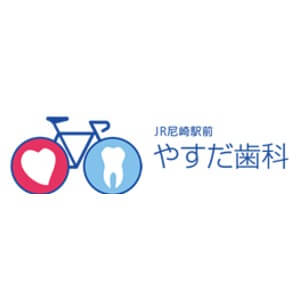 Yasuda Dental Clinic(やすだ歯科)のロゴ