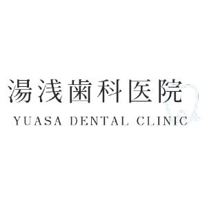 YUASA DENTAL CLINIC(湯浅歯科医院)のロゴ