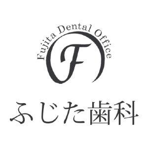 Fujita Dental Office(ふじた歯科)のロゴ