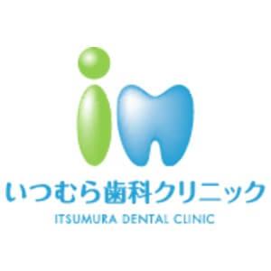 ITSUMURA DENTL CLINIC(いつむら歯科クリニック)のロゴ