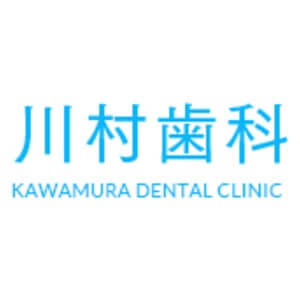 KAWAMURA DENTAL CLINIC(川村歯科)のロゴ
