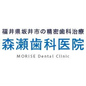 MORISE Dental Clinic(森瀬歯科医院)のロゴ