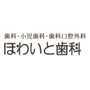 White Dental Clinic(ほわいと歯科)のロゴ