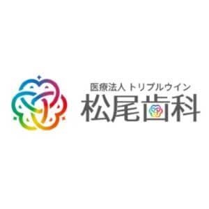 松尾歯科のロゴ