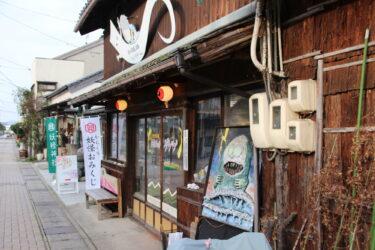 【2021年7月更新】鳥取県周辺でホワイトニングにおすすめのサロン・歯科10選
