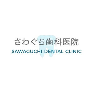 SAWAGUCHI DENTAL CLINIC(さわぐち歯科医院)のロゴ