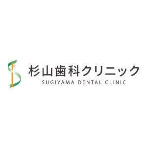 SUGIYAMA DENTAL CLINIC(杉山歯科クリニック)のロゴ