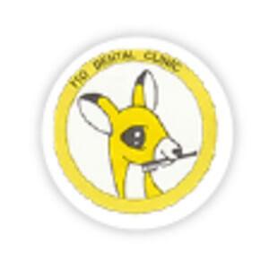 伊藤歯科医院のロゴ