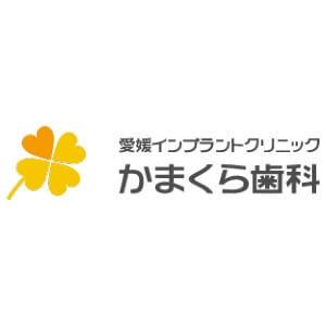 かまくら歯科のロゴ