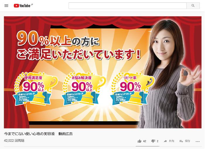 日本トレンドリサーチ 商品モニター調査 活用シーン