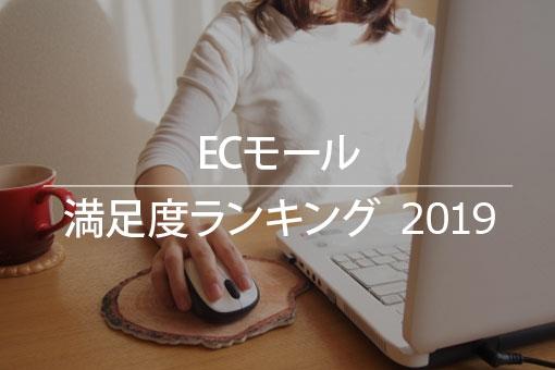 ECモールcatch