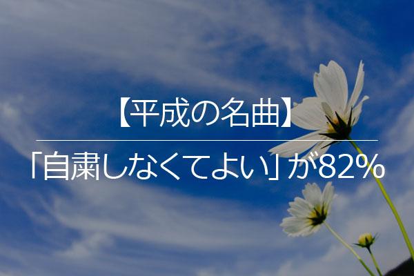 2278-アイキャッチ2