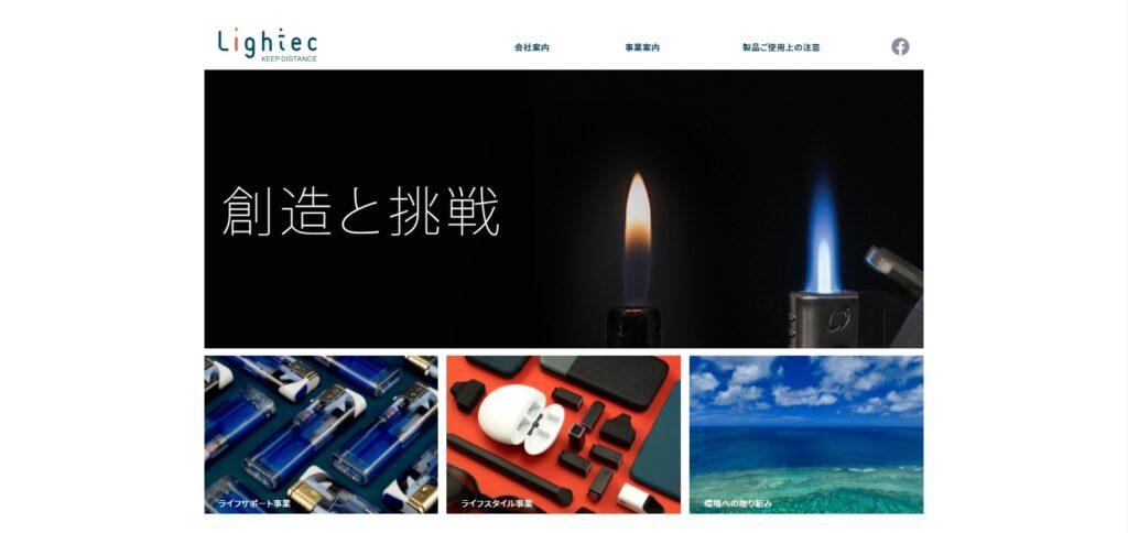 株式会社ライテックが「喫煙具製造メーカー 品質信頼度」など6項目で第1位を獲得!