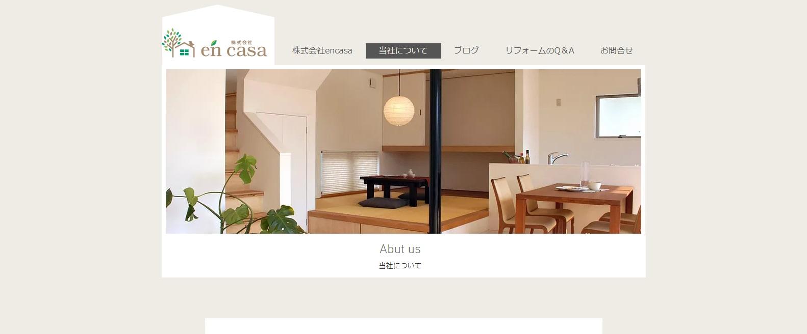 株式会社en casaが「大阪市・東大阪市 安心・信頼のリフォーム会社」など3項目で第1位を獲得!