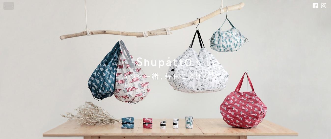 『Shupatto』が「たたみやすいエコバッグ」など3項目で第1位を獲得!