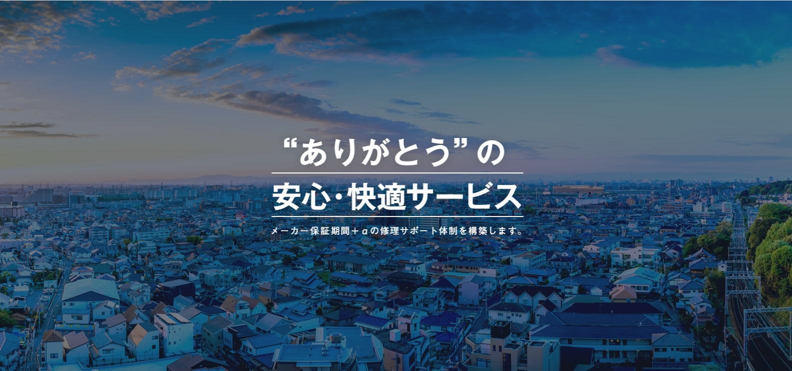 ジャパンワランティサポート株式会社が「住宅設備保証会社 サポート満足度」など4項目で第1位を獲得!